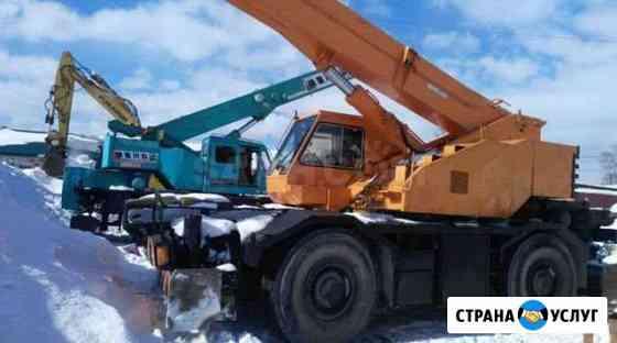 Услуги кранов 25 тонн Южно-Сахалинск