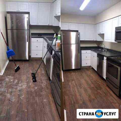 Уборка квартир, офисов, домов,дачных участков, кот Липецк