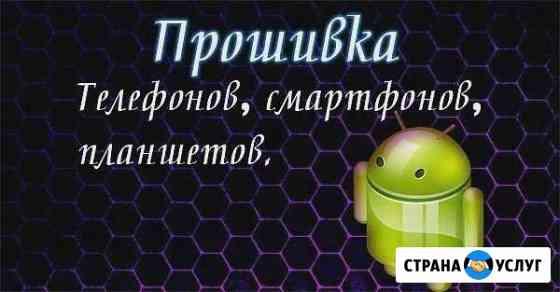 Мобильный Сервис Нарткала