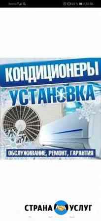 Кондиционеры-поставка, монтаж, сервис Санкт-Петербург