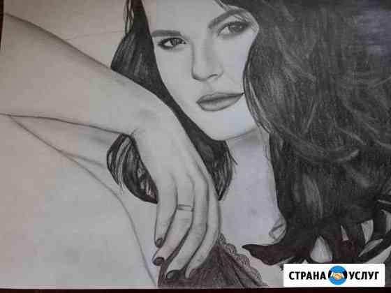 Нарисую портрет по фотографии Воронеж