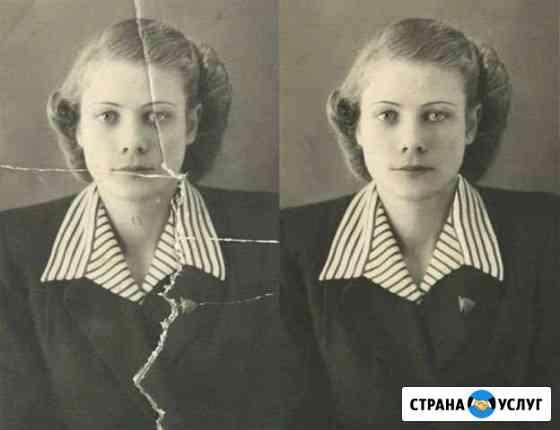 Реставрация фотографий Волгоград