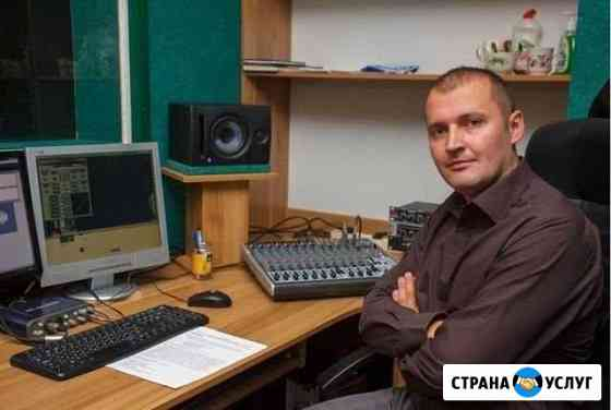 Установка Windows и Программ Калининград