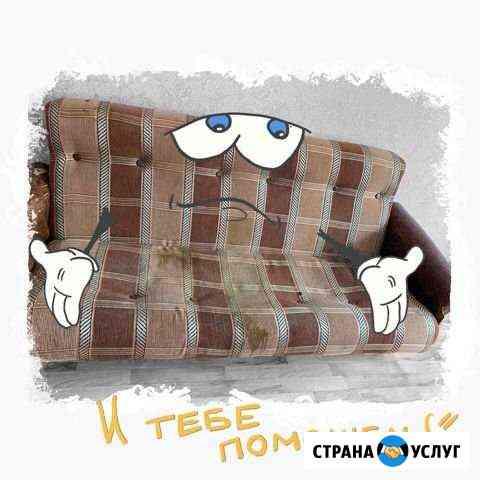 Профессиональная химчистка мягкой мебели Сургут