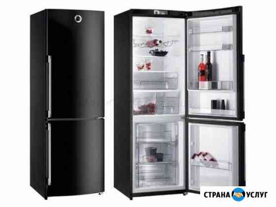Ремонт холодильников и стиральных машин на дому Черкесск