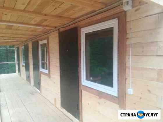 Отдых на Байкале Усть-Баргузин