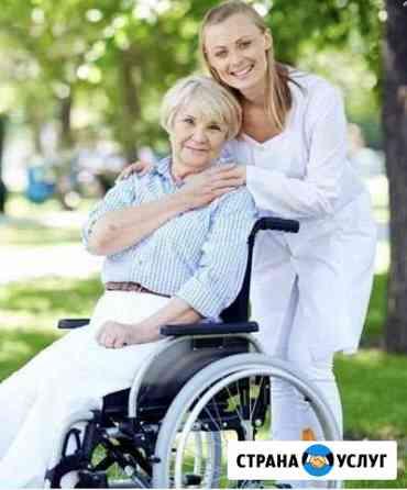 Предоставление сиделки для пожилых людей и инвалид Пермь