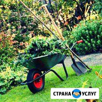 Рабочие по саду Йошкар-Ола