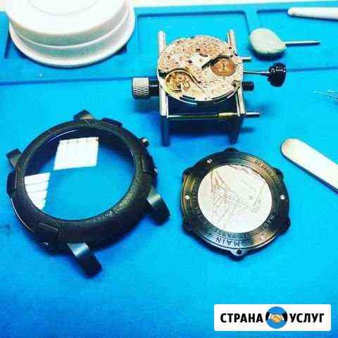 Ремонт часов, продажа инструмента Москва