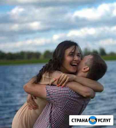 Услуги фотографа Нефтеюганск