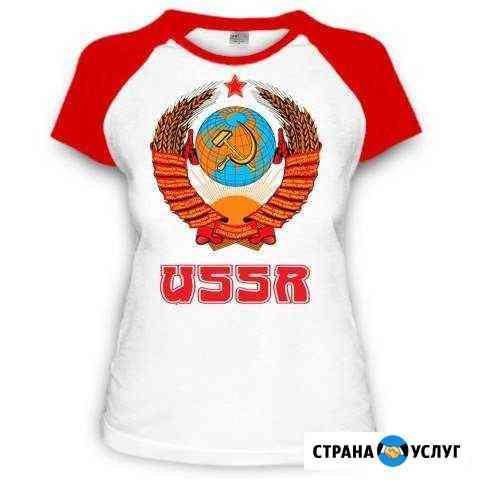 Пошив и ремонт одежды Черноморское