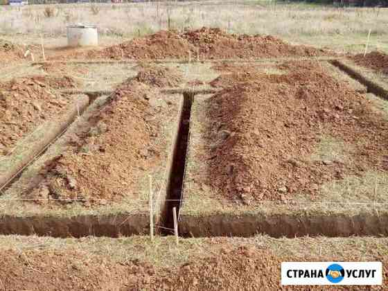 Строительство, земляные работы, фундамент,отмостка Элиста