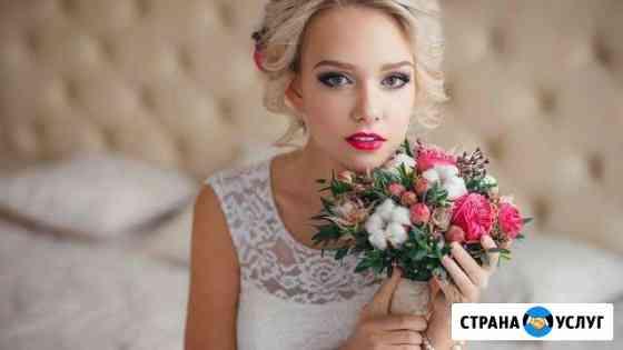 Фотограф Брянск и область Брянск
