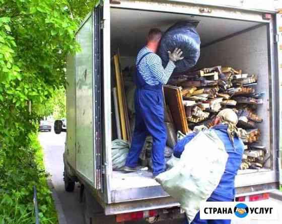 Вывоз хлама, квартиры, дачи, гаражи Мурманск