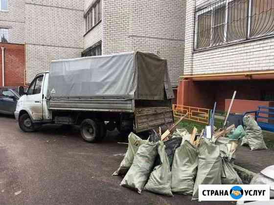 Вывоз мусора Чита