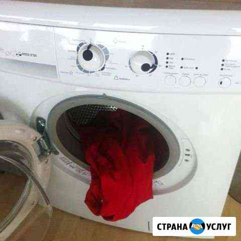 Ремонт Стиральных, Сушильных, Посудомоечных Машин Якутск