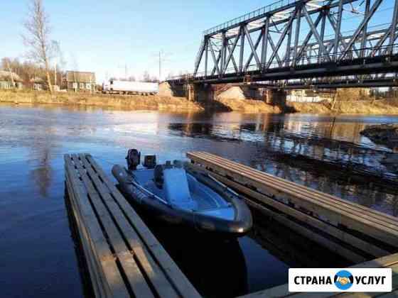 Стоянка Хранение Катеров Лодок Яхт Отрадное