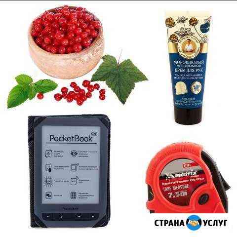 Предметная съемка каталоги и интернет-магазины Ижевск