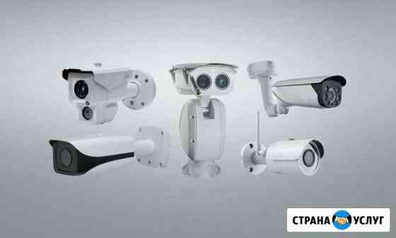 Установка видеонаблюдения Челябинск