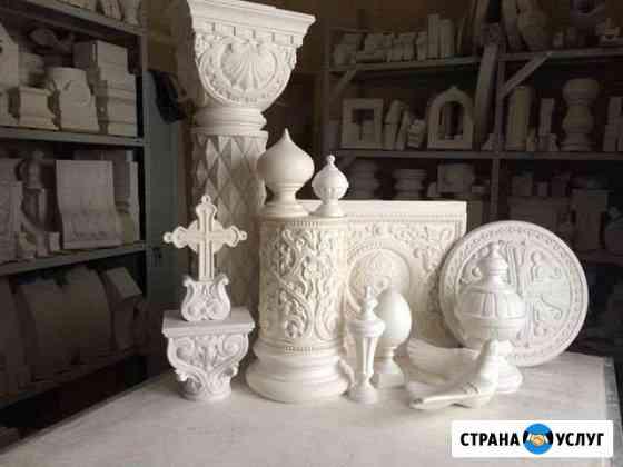 Изготовление моделей и форм из гипса Воронеж