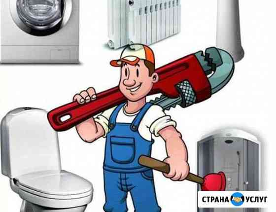 Мастер на час ссылка вк clubsantehnik86 Ханты-Мансийск