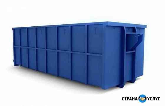 Вывоз мусора Пухто Мурманск