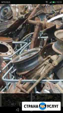 Вывоз бесплатно металлолома Комсомольск-на-Амуре
