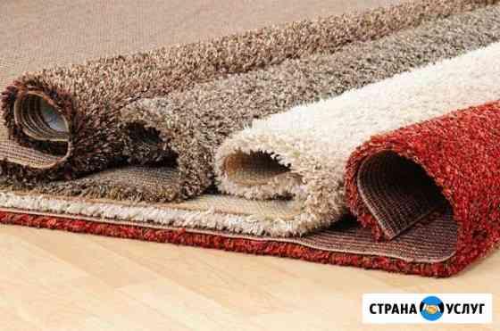 Стирка ковров Кострома