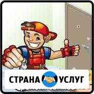 Вскрытие установка замена (врезка) ремонт замков Красноярск