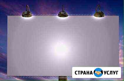 Наружная реклама, рекламный щит, банеры Кирово-Чепецк