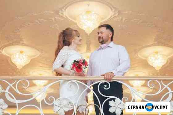 Свадебный фотограф Новокузнецк