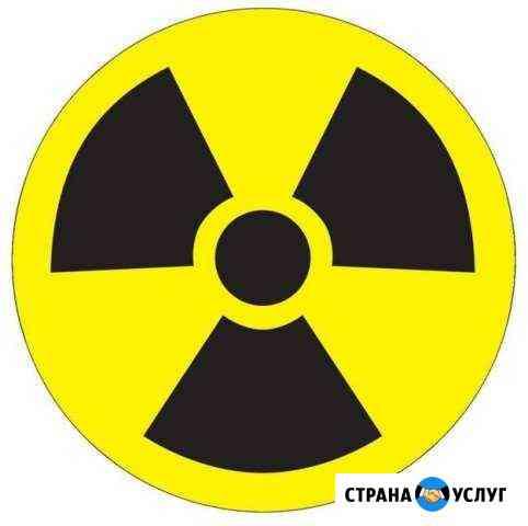 Проверка на радиацию Пермь