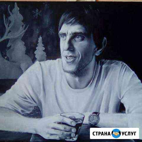 Художник Волгоград