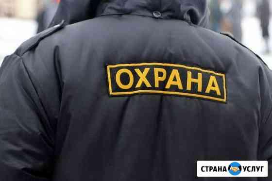 Услуги охранной деятельности Курск