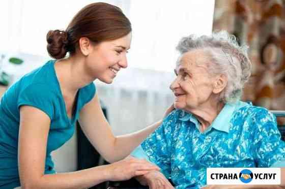 Уход за пожилыми людьми Челябинск
