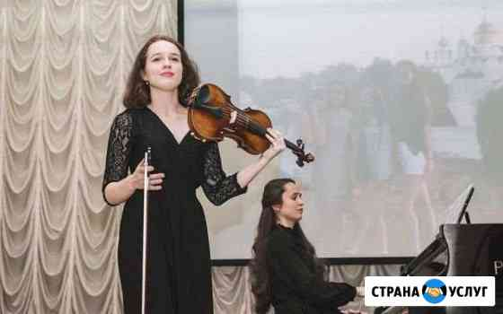 Скрипка на праздник Сургут