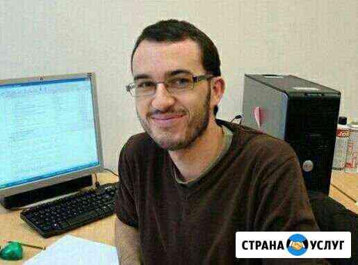 Програмист. Срочный ремонт ноутбуков и компьютеров Петрозаводск