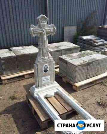 Памятники Кинешма