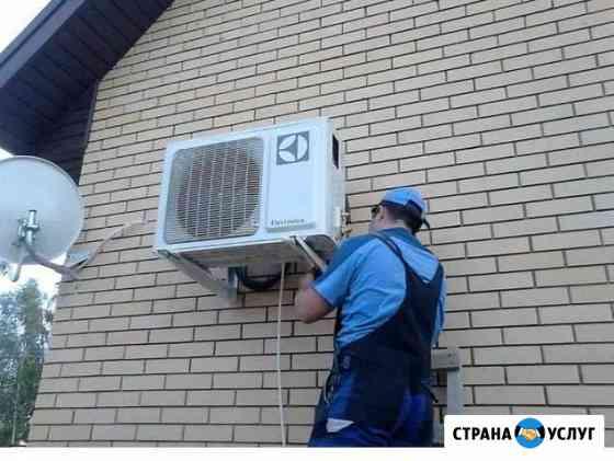 Установка кондиционера. Обслуживание, продажа Челябинск