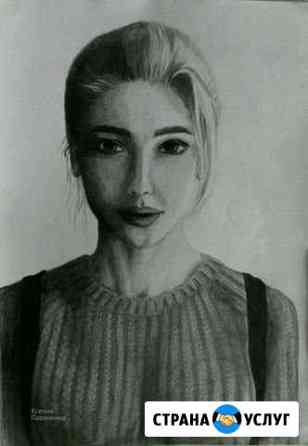 Портрет в карандаше Тюмень