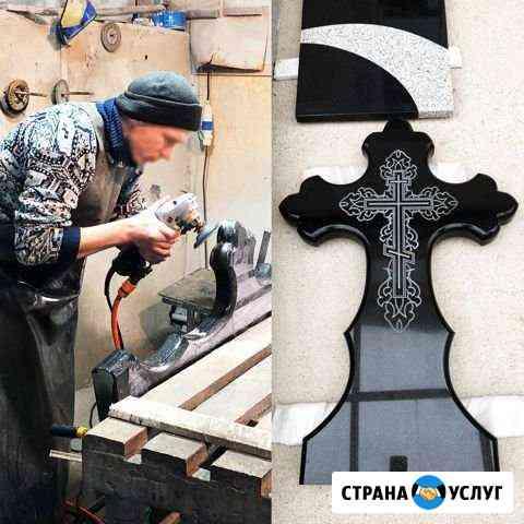 Памятники из гранита разных цветов благоустройство Калининград