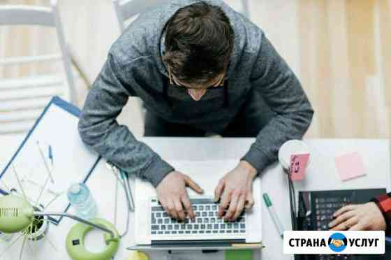 Компьютерный мастер Чебоксары
