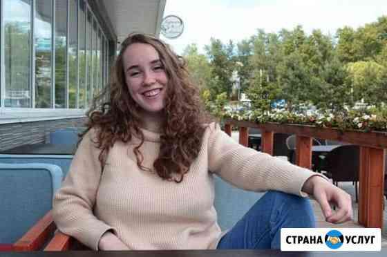 Создание сайтов на Tilda Хабаровск