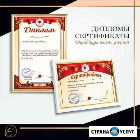 Дизайн (наружная реклама, полиграфия) Калининград