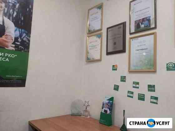 Юридические адреса в Смоленске Смоленск