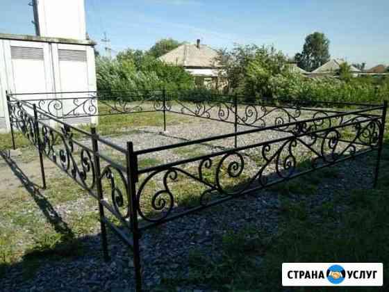 Ритуальные оградки Кемерово