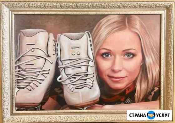 Портреты по фото подарки с доставкой на дом онлайн Чебоксары
