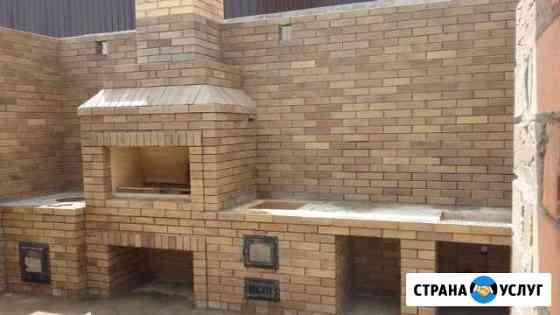 Строительство барбекю, комплексов, мангалов, печей Волгоград