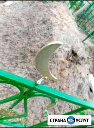 Мусульманские ограды Димитровград