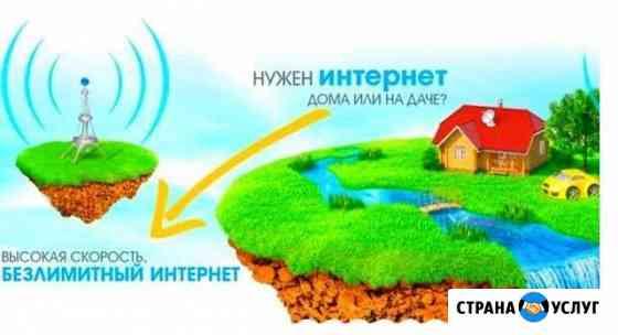 Интернет 4G LTE в загородный дом, на дачу Юрьев-Польский